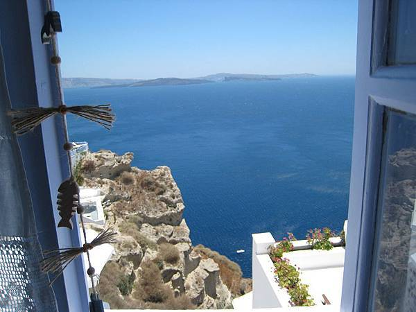 armeni-window view
