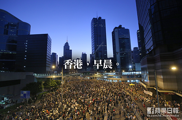 HK news 佔中