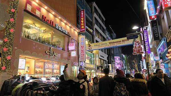 Grand Hyatt Seoul Hotel Booking