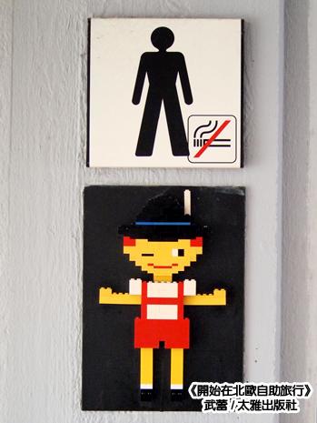 開始在北歐自助旅行Lego08