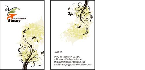 于晴名片過程-3.jpg