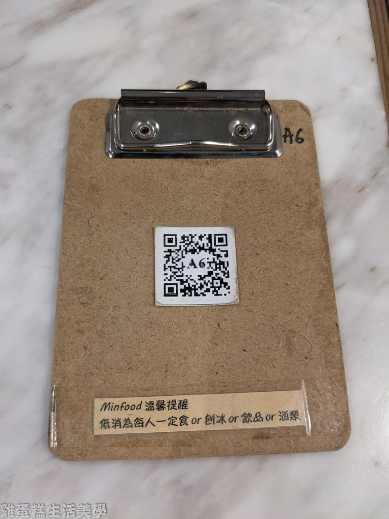 PXL_20201130_102408965.jpg