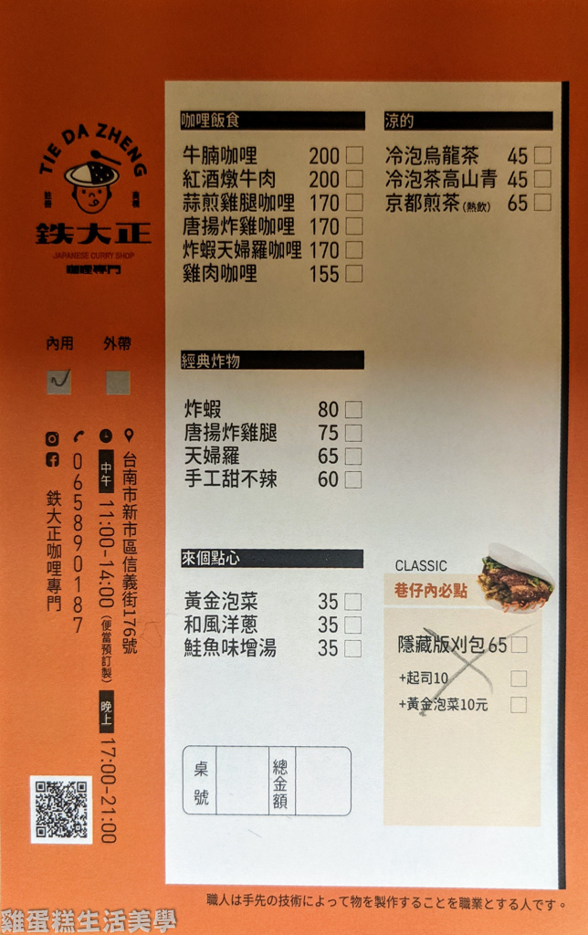original_b4b66f1e-921d-4b8c-9d74-f30ccde63272_PXL_20210404_043335562.jpg