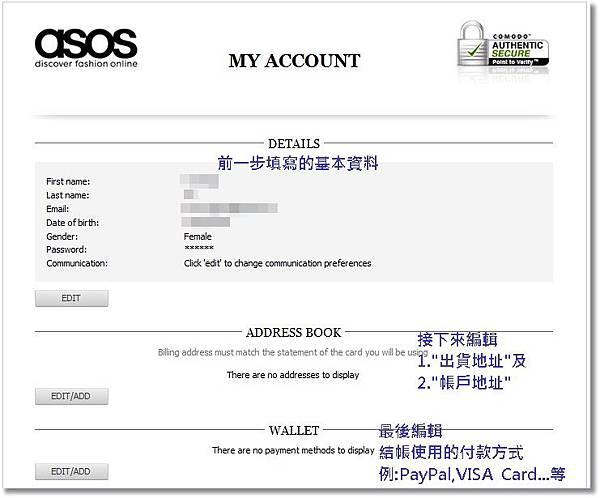 ASOS註冊會員4.jpg