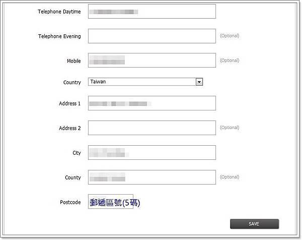 ASOS註冊會員_新增帳戶地址3.jpg