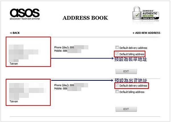 ASOS註冊會員_新增帳戶地址4.jpg