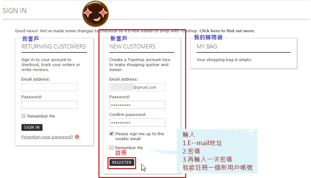 Step1_register an account in and sign in
