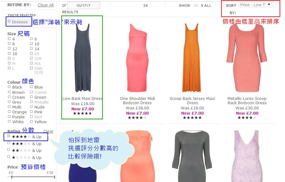Step2_2_Find dress as a example