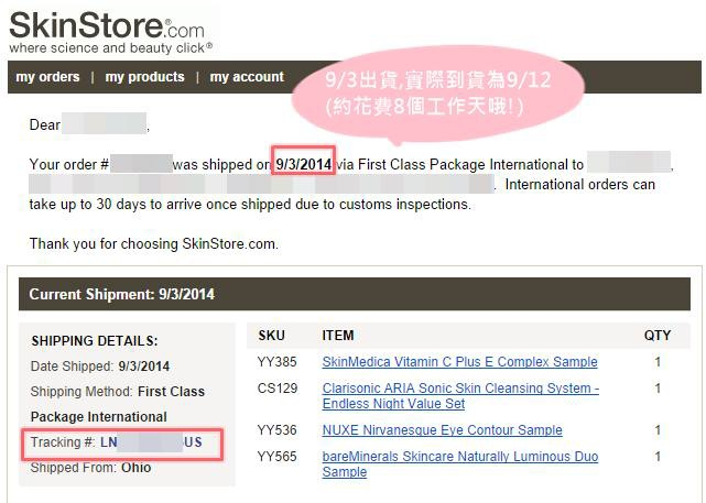 SkinStore Step14--Your SkinStore.Com Order has been shipped