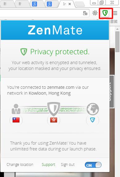 啟動ZenMate