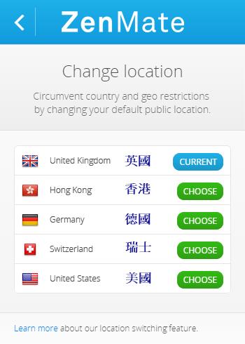 使用ZenMate改變地區位址