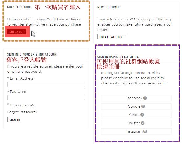 Ugg購物教學4--結帳Checkout_4