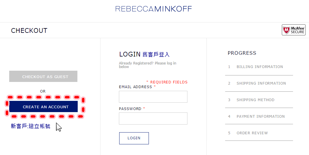 REBECCA MINKOFF購物教學4--Checkout