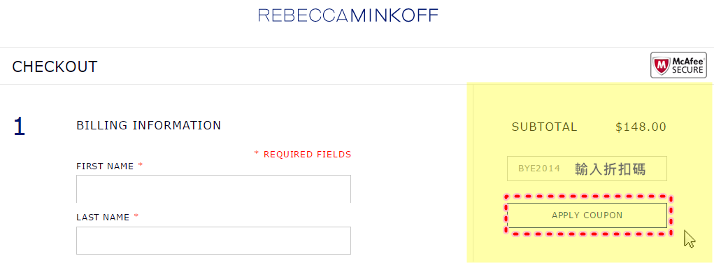 REBECCA MINKOFF購物教學5--輸入折扣碼前