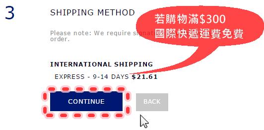 REBECCA MINKOFF購物教學8--Shipping mathod