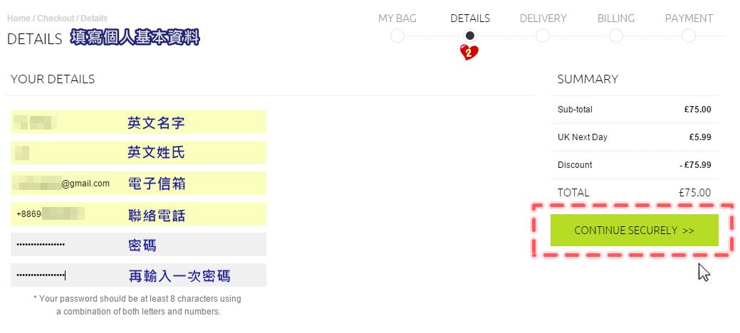 BANK FASHION購物教學--結帳_DETAILS