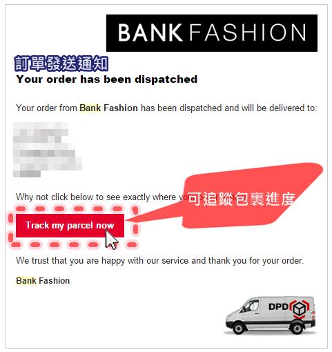 bank fashion 包裹追蹤