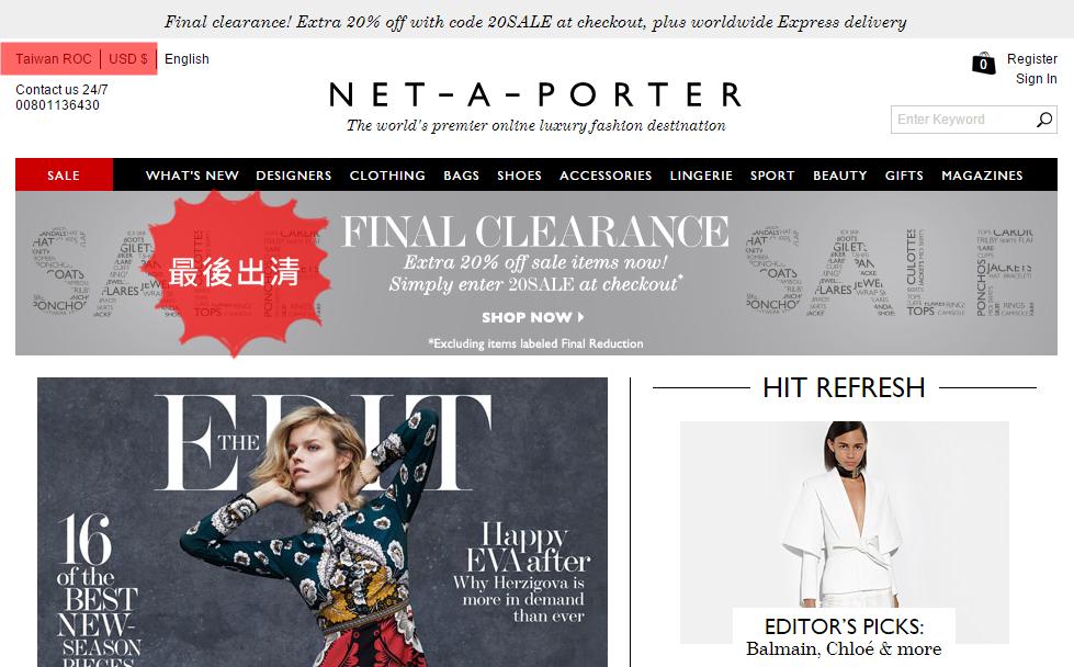NET-A-PORTER購物教學--進入官網首頁