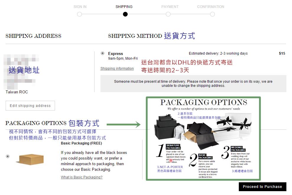 NET-A-PORTER購物教學6--填寫送貨地址_選擇送貨方式