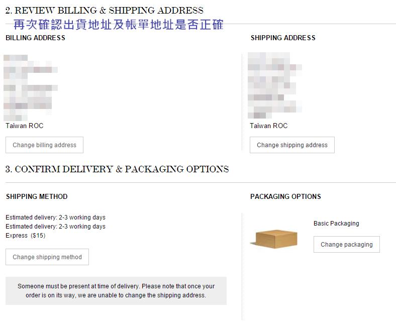 NET-A-PORTER購物教學7--填寫帳單地址_往下拉確認送貨及帳單地址_4
