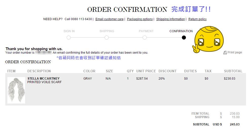 NET-A-PORTER購物教學9--Confirmation完成訂單交易