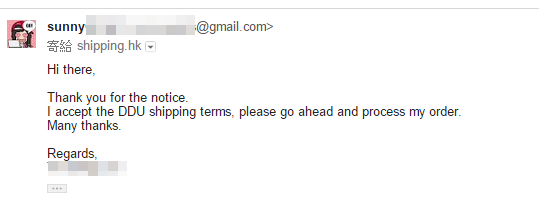 NET-A-PORTER購物教學12--確認付款條件DDU Term_回覆信件