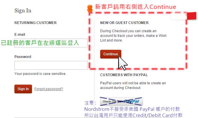Nordstrom購物教學--PayPal結帳_1