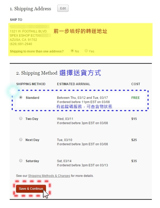 Nordstrom購物教學--結帳CHECKOUT_Shipping Method