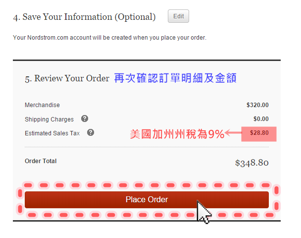 Nordstrom購物教學--結帳CHECKOUT_Review your order