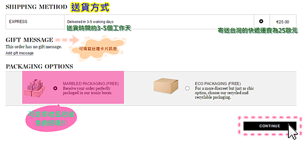 matchesfashion購物教學4_3-送貨方式