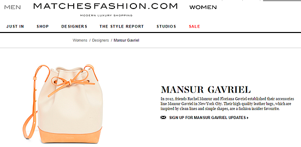 MANSUR GAVRIEL @ matchesfashion