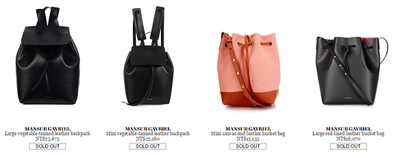 MANSUR GAVRIEL @ matchesfashion賣光光