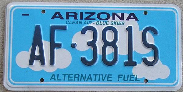 AZ-ND-AF-AF-381S_HQ