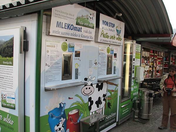 IMG_2294牛奶販賣機