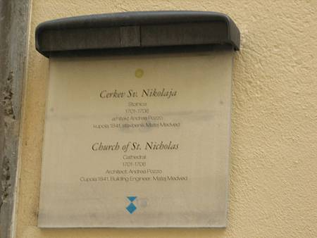 IMG_2347聖尼古拉斯教堂