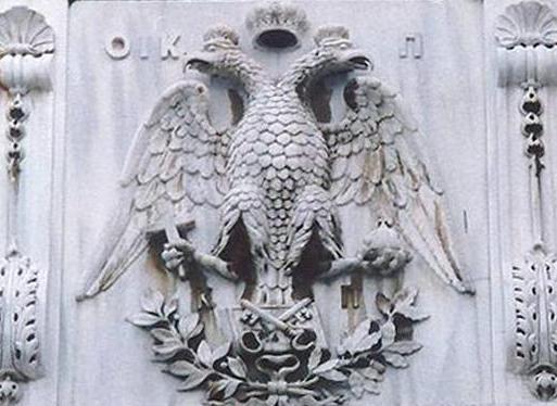 Byzantine_eagle