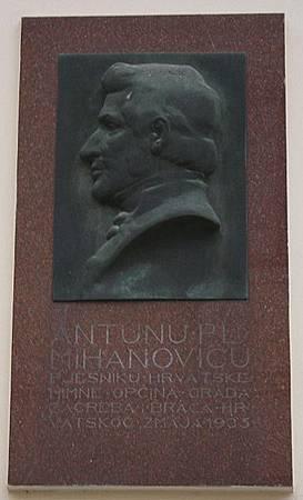 364px-Antun_Mihanović