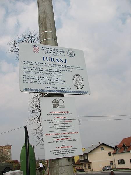 IMG_3439 Hrvastska=Croatia 文藝復興城市Karlovac