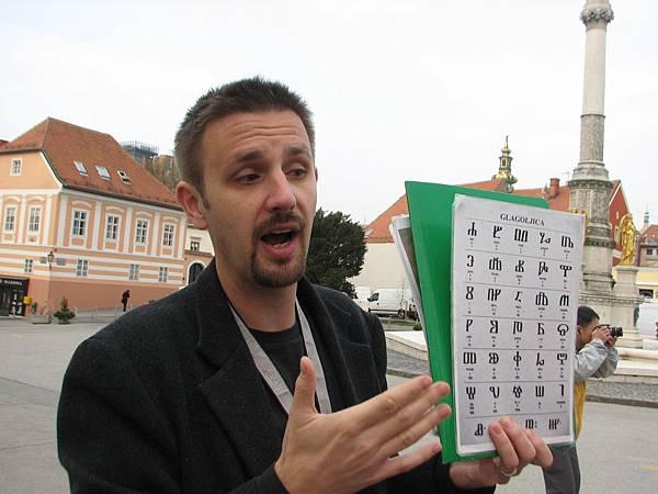 IMG_2947教堂內的Glagolitic alphabet斯拉夫字母