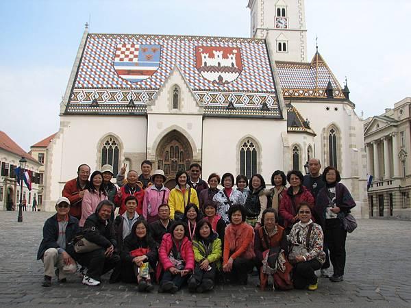 IMG_3143 Zagreb共和廣場上的聖馬克教堂