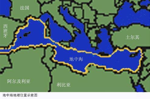 01地中海