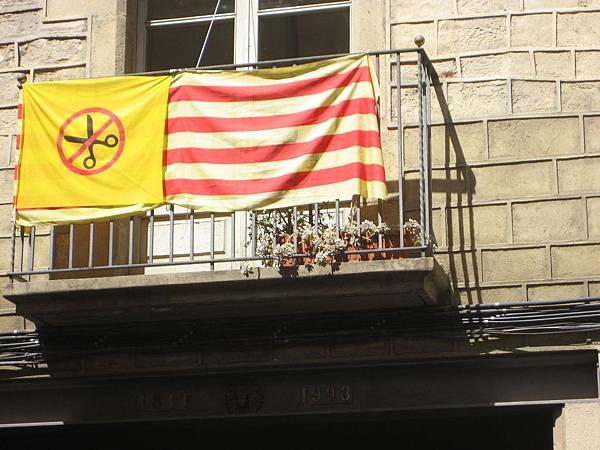 榮IMG_1119區旗與剪刀