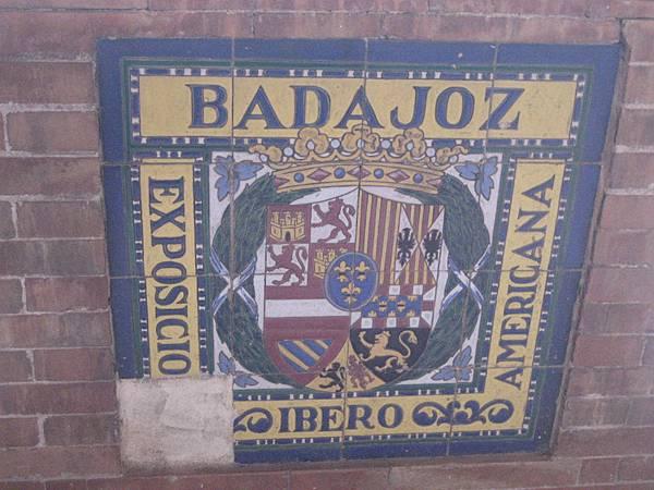榮IMG_0917伊比利亞-Badajoz省或首府-泛美博覽會