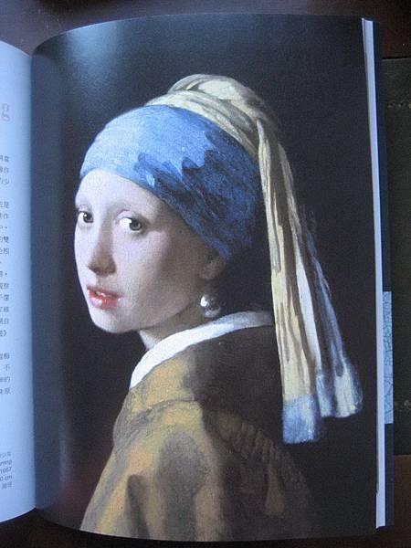 IMG_0035戴珍珠耳環的少女1665-67