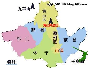 黃山行政區劃.jpg