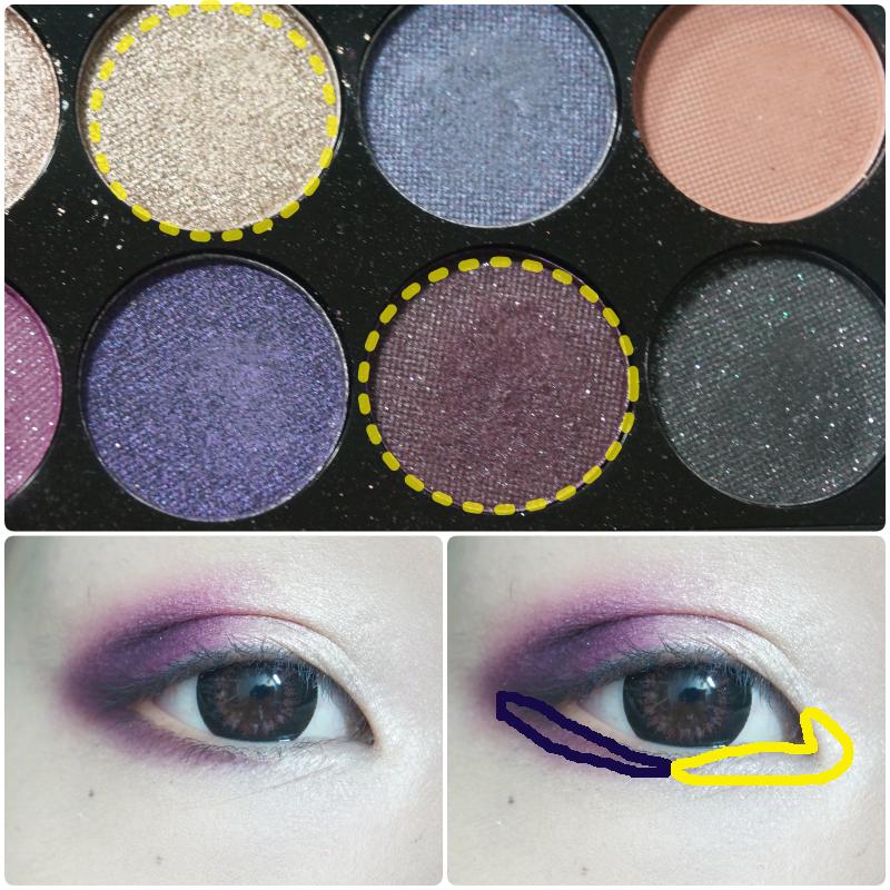 金紫色下眼影.png