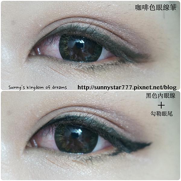 咖啡色眼線.png