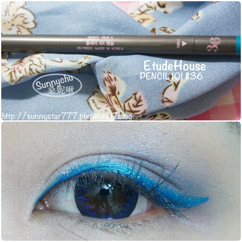 藍眼線.png