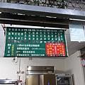 R0036679.JPG