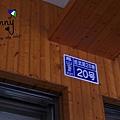 R0038169.JPG